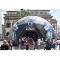 Buy cheap SAMSUNG 360° Dome-based Projection Geodesic Dome Tent for High Level Event from wholesalers