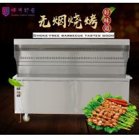 Buy cheap SK4 Smokeless grill car, commercial, environmentally friendly, large charcoal moving stand, no smoke purifier, product
