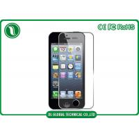Buy cheap For iPhone 4 Tempered Glass Screen Protectors , 2.5D Tempered Glass Protection Screen product