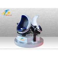 Buy cheap Triple Seats 9D VR Egg Chair With 360 Rotation / 9D Virtual Reality Machine from wholesalers