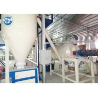 Carbon Steel Ribbon Mixer , Automatic Packing Dry Mortar Equipment 3T/H Output