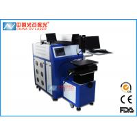 Buy cheap Steel Tube CNC Laser Welding Machine with CCD Observing System product