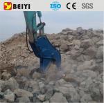 Buy cheap Concreto hidráulico do pulverizer da demolição do alicate do pulverizer de BEIYI BY-HC200 em vendas no bauma 2016 product