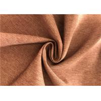 Buy cheap 150D Fade Resistant Outdoor Fabric 0.2 Ribstop Cationic Coated Waterproof Fabric product