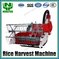 Buy cheap Nongyou 4Lz-0.8 Grain Harvester Cheap Harvester Cost Mini Combine Harvesters For Sale product