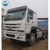 Buy cheap Cheaper price refurbished 371hp 375hp 380hp HOWO tractor unit in good condition product