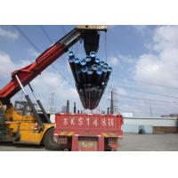 Buy cheap Power Plant CCold Drawn Steel Pipe Seamless Alloy ASTM A335 P91 6'' SCH XXS product