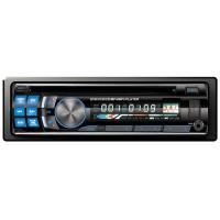 Buy cheap Radio Bluetooth Infrared USB Single Din Car DVD Player FM 87.5 MHz -108 MHz product