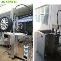 Buy cheap Ultrasonic Tank Cleaing Machine Parts Washer To Clean Alloy Wheels Prior To Repairing 540L product