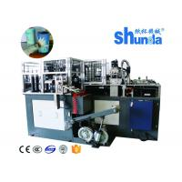 Buy cheap 135 - 450gsm Paper Tube Forming Machine , Round Paper Cup Making Machine product