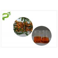 China Seabuckthorn Fruit Seed Oil Bulk Anti-oxidation Essential Oil Dietary Supplement on sale