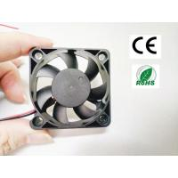 Buy cheap Lower noise 6000RPM DC Axial Fans 5V 12V 24V 50 x 50 x15 mm CE ROHS approved product
