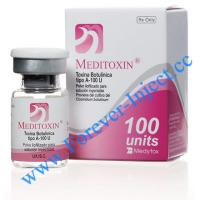 Buy cheap Meditoxin 100units | Toxina Botulinum | Loja em linha Forever-Inject.cc | product
