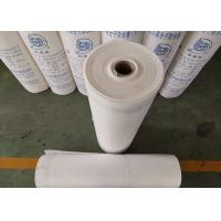 Buy cheap Polyethylene Exterior Foundation Waterproofing Products Customized  For Concrete Substrate product