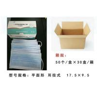 Buy cheap Wholesale Disposable Facial mask earloop 3 ply non woven face mask in stock product