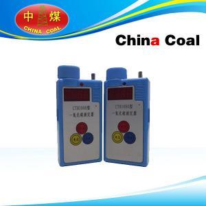 Buy cheap CTH1000 Carbon Monoxide Detector product