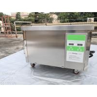 Buy cheap Heated Ultrasonic Cleaner 40Khz For Circuit Board / Precise Hardware product