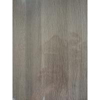Buy cheap 45Gram Visual 3DFoil Laminated Paper from wholesalers