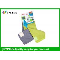 Buy cheap New Design Microfiber Cleaning Cloth Magnet Cloth Super Soft HM2210 product