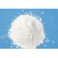Buy cheap Constant Temperature Microencapsulated Pcm Phase Change Material product