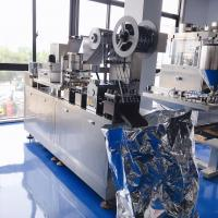 Buy cheap Small Automatic Blister Packing Machine Pharmaceutical Equipment 380V 50HZ product