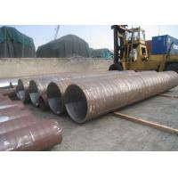 Buy cheap Grade P92 P91 Hot Rolled Structural Steel Pipe / Tubing Heavy Wall Thickness product