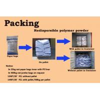 Buy cheap Factory adhesion use redispersible polymer powder product