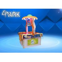 Buy cheap Wine Bar Amusement roulette Game Machines EPARK Flaky Ball Lucky Prize Wheel CE Certificate product