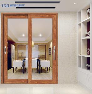 Buy cheap 150 series lift -slide door  aluminum alloy door guangdong doors screen door slide product