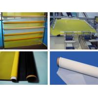 Buy cheap Polyester Mesh DPP120 product
