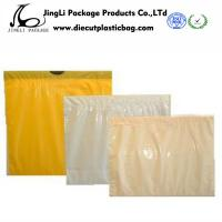 Buy cheap Green personalized HDPE Plastic Drawstring Bags promotional plastic Back bag product