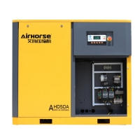 Buy cheap China save power rotary screw air compressor in 37kw 50hp direct driven compressor product