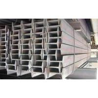 Buy cheap Professional 304L cold drawn customizable stainless steel H beam for construction product