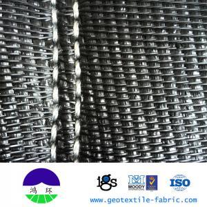 Buy cheap Высокая коррозионная устойчивость ткани фильтра Geotextile фильтрации сплетенная PP from wholesalers