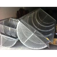 Buy cheap Incoloy 926(UNS N08926,1.4529,Alloy 926,Incoloy926)screen filters sieve baskets from wholesalers