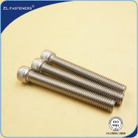 Buy cheap Stainless Steel SS304 Bolts / Allen Bolt Socket Cap Bolt DIN912 from wholesalers