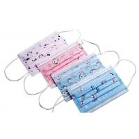 Buy cheap Anti Pollution Disposable Kids Mask Multi Layered Skin Friendly Breathe Freely product