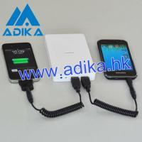Buy cheap NEW!! Phone Covers External Battery Case, ADK-B105 product