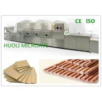 Buy cheap SS304 Industrial Microwave  Dryer For Paper Board / Paper Tray product