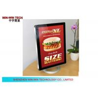 Slim Line Advertising LCD Digital Signage , Table Stand LCD Display