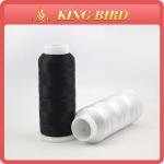 Buy cheap Cross Stitch rayon Filament Machine Embroidery Threads White product