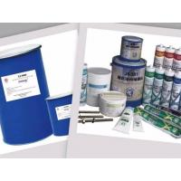 Buy cheap ZJ-8000 Silicone Structural Glazing Sealant product