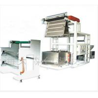 Buy cheap Transparent PVC Film Blowing Machine With Auto Thermostatic Control SJ50×26-Sm800 from wholesalers