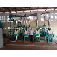 China 10-30TPD corn processing plant corn mill machine for sale ghana with price spices grinding machine on sale