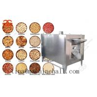 Buy cheap Sesame Roasting Machine for Sale|Peanut Roasting Machine China Supplier from wholesalers