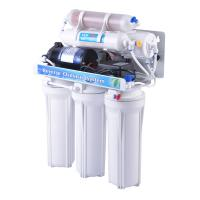Buy cheap Undersink Mineral Reverse Osmosis Water System , 6 Stages Residential Water from wholesalers