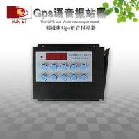 Buy cheap GPS Automatical Voice Stop Bus GPS With Interphone , Support SD Card product