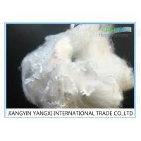 Buy cheap 1.2D Hollow Conjugated Polyester Staple Fiber Pillow Stuffing Material  product