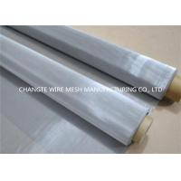 Buy cheap Soft Stainless Steel Wire Cloth 0.3 Mm -- 8.0 Mm Wire Diameter For Coffee Filter from wholesalers