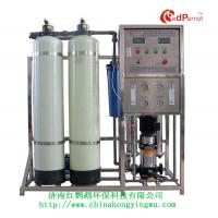 China REVERSE OSMOSIS PLANT on sale